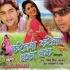 Play Karejawa Karela Dhaka Dhak Gana