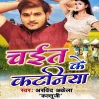Download Chait Ke Kataniya