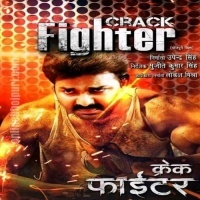 Download Crack Fighter
