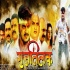 Download Hamra Se Dher Angreji Na Bhoka