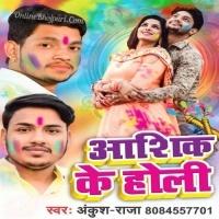 Download Aashik Ke Holi
