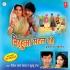 Play Bhauji Jabale Aai Na Mehariya Ho Gana