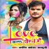 Play Dalala A Iyar Janwa Mar Di Bhatar Gana