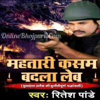 Download Matari Kasam Badla Leb