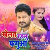 Download Khelat Rahlu Fagua