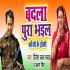 Play Hamra Lilalra Pa Dhania Hamar Ho Lagada Rang Keshariya Gana