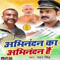 Download Abhinandan Ka Abhinandan Hai