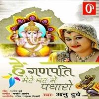 Download He Ganpati Mere Ghar Me Padharo
