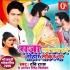 Play Kare Lap Lap Raja Tohar Sokar Na