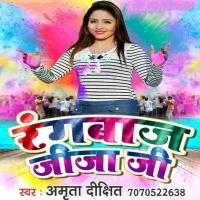 Download Rangbaz Jija Ji