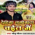 Play Jaan Aiha Kharihani Me Bhet Ho Jai Gana