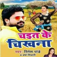 Download Chait Ke Chikhna