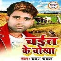 Download Chait Ke Chokha