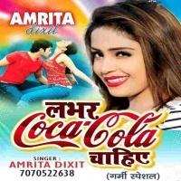 Makeup Kharab Hoga Mera Lover Thoda Duri Banao Gana Lover Cocacola Chahiye