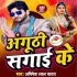 Download Lagan Me Kekar Chatabu