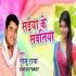 Download Saiya Rakhle Ba Sawatiya Re Sakhikya Gana