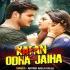 Download Odhania Odhawalu A Jaan Kafan Odha Jaiha Gana