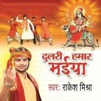 Bane Bichareli Bhawani Maiya Gana Dulari Hamar Maiya