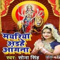 Download Mayariya Aihe Angana