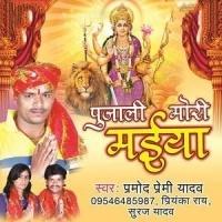 Awatari Ghare Devi Maiya Ae Amma Ji Gana Pujaali Mori Maiya