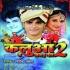 Download Jaisan Jaisan Marad Khojabu Suna Pyari Ho Gana