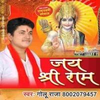 Download Jay Shree Ram