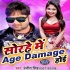 Play Sorahe Me Age Damage Hoi Ho Gana
