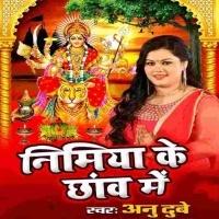 Download Nimiya Ke Chhaw Me