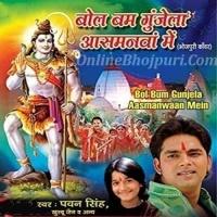 Ki Aaho Bhola Sewkan Pa Dala Najariya Hota Jaykariya Bolbam Gunjela Asmanawa Me