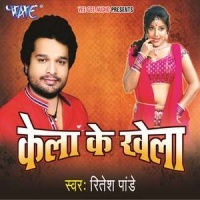 lap lap kare kamariya dj song mp3 download