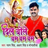 Chhalkata Hamro Gagariya Ae Raja Dj Song Dil Bole Bam Bam Bam