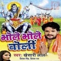 Amma Ji Thhelam Thel Ho Jayi Bhole Bhole Boli