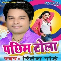 New songs gandi baat mp3 song free download of android version.