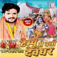 Kadi Na Tempu Book Raja Ji Tempu Se Chali Devghar