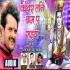 Download Saiya Ho Bhulail Bade Mela Me Dj Remix