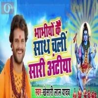 Devghar Jaye Khatir Ka Di Na Tempu Book Raja Ji Bhabhiyon Ke Saath Chali Auntiyaan
