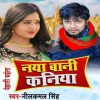 Download Naya Bani Kaniya