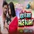 Download Pi Lijiye Sprite Rahenge Chait Bhar Tight Gana