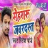 Play Ratiye Me Gaawe Laage Choli Chalisa DJ Remix Song