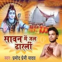 Suna Milihe Sakhi Toharo Dulahawa Sawan Me Jal Dhar Li