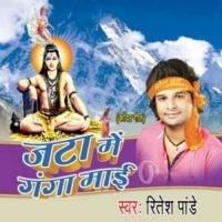 Sher Samar Me Garje Lagal Jata Me Ganga Maai
