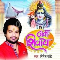 Daradiya Hola Ae Bhola Ji Namah Shivay