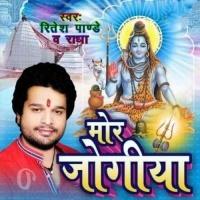 Khoji A Devar Ji Balamua Bhulaile Mor Jogiya