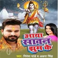 Parvati Toharo Marai Gail Mati Aaya Sawan Jhum Ke