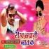 Download Dahi Me Rahi Dal Ke Mahi Dehab Ho Dj Remix