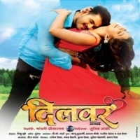 Download Dilwar