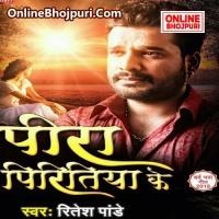 Kahwa Se Le Aai Dil Ke Dawai - Ritesh Pandey Bhojpuri DJ Remix Mp3 Song Pira Piritiya Ke