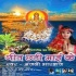 Download Oriye Oriye Madhu Chuwe