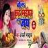 Download Nik Lagela Ganga Ke Paniya Sakhi