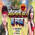 Download Othlali Chata 10 Rupiya